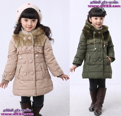 صور ملابس اطفال شتوية وصيفية 2019 ، Photo Baby clothes winter and summer 2019 1541671670855.jpg