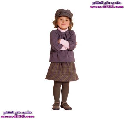 صور ملابس اطفال شتوية وصيفية 2019 ، Photo Baby clothes winter and summer 2019 1541671670866.jpg
