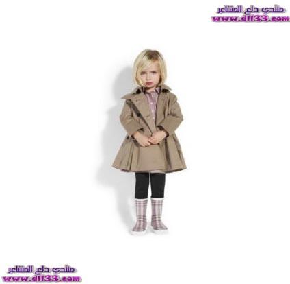 صور ملابس اطفال شتوية وصيفية 2019 ، Photo Baby clothes winter and summer 2019 1541671670867.jpg