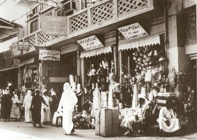 كتاب تاريخ العرب فيليب حتي