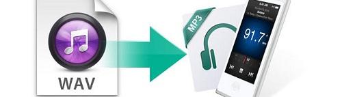تحويل wav إلى mp3 عبر الإنترنت على ويندوز وماك 1555183444541.jpg