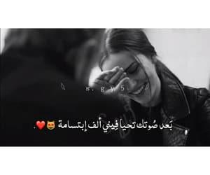 صور تويتر ابتسامتك حلوة 1557934142158.jpg