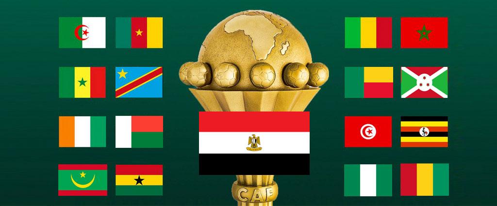 الإفريقية 2019 1561631389384.jpg