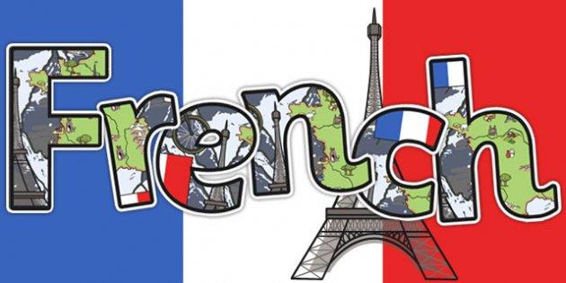 الفرنسية 2019 1562673853421.jpg