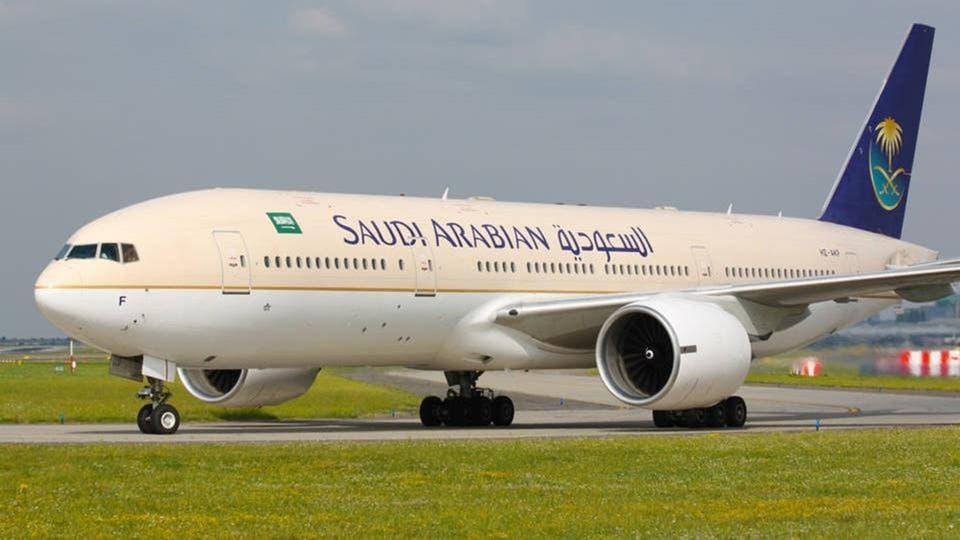 السعودية 2019 1566299136582.jpg