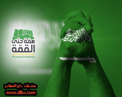 حماك الله يا وطنى 1569155426432.jpg