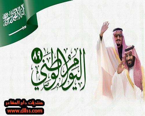 حماك الله يا وطنى 1569155426433.jpg