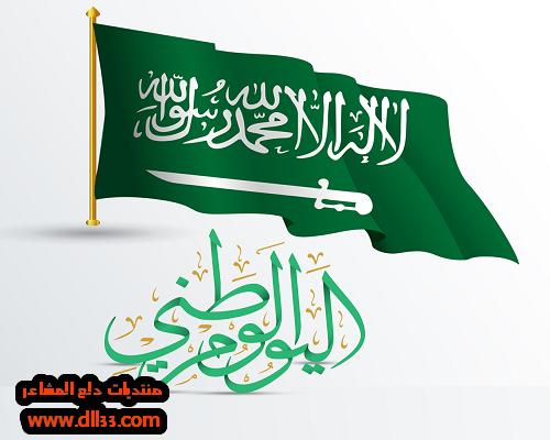 حماك الله يا وطنى 1569155426444.png