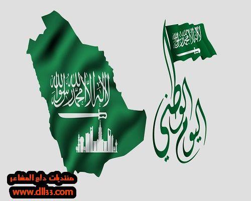 حماك الله يا وطنى 1569155426455.jpg