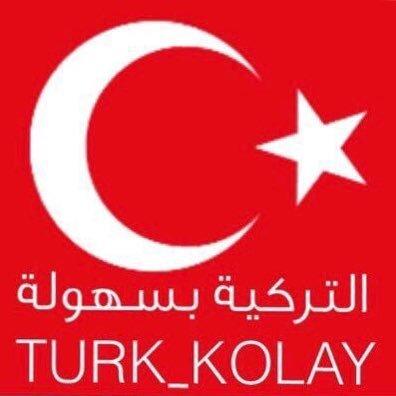 الاسابيع التركية 2019 1569171517611.jpg