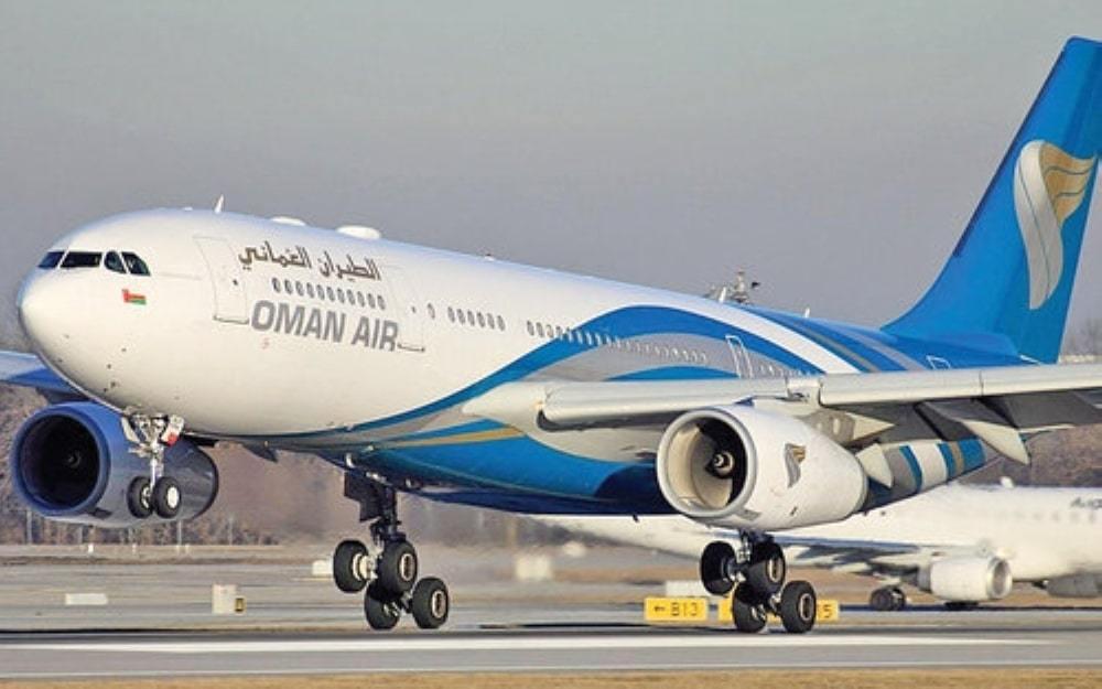 الطيران العماني بالتفصيل 2020 1572540586521.jpg