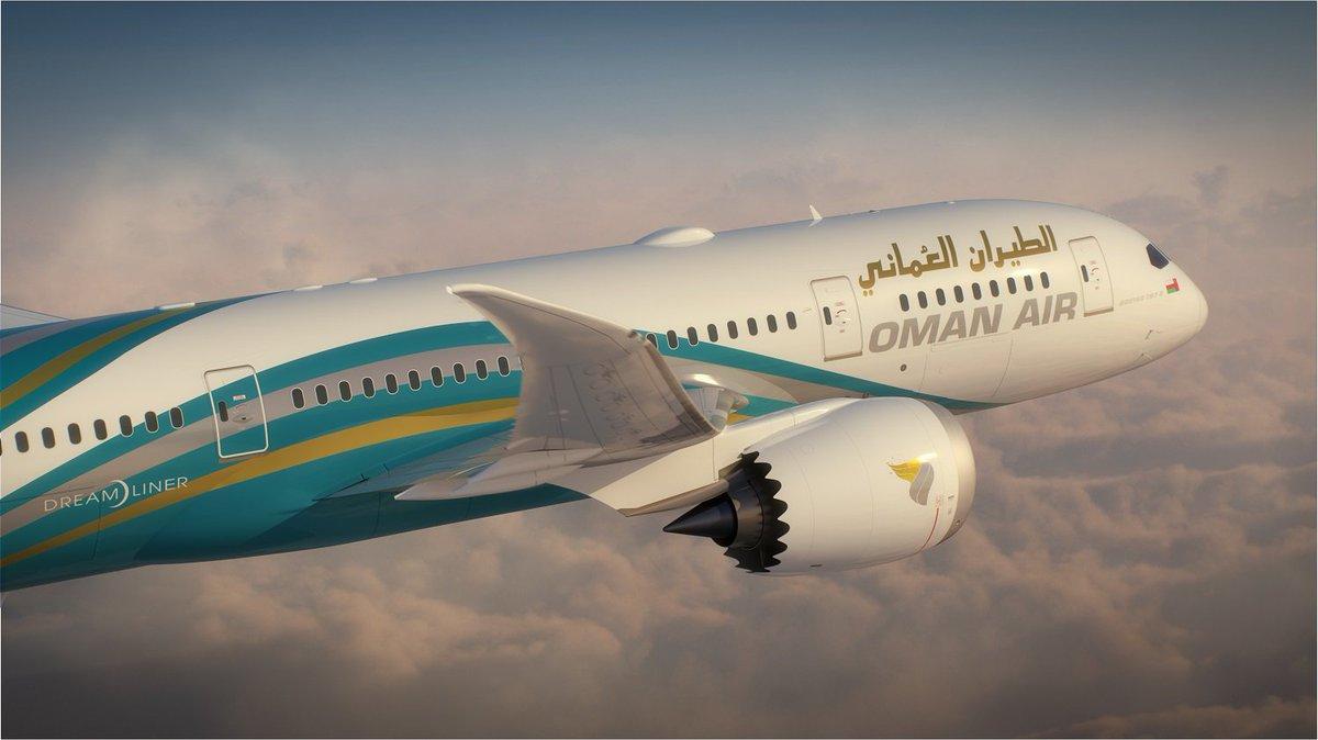 الطيران العماني بالتفصيل 2020 1572540586542.jpg