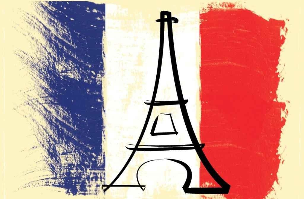 الفرنسية 2020 1578654955641.jpg