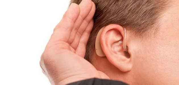 """الإعاقة السمعية """" الاسباب الخصائص"""" 2020 1579082549026.jpg"""