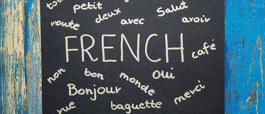 الفرنسية 2020 1579084171933.jpg