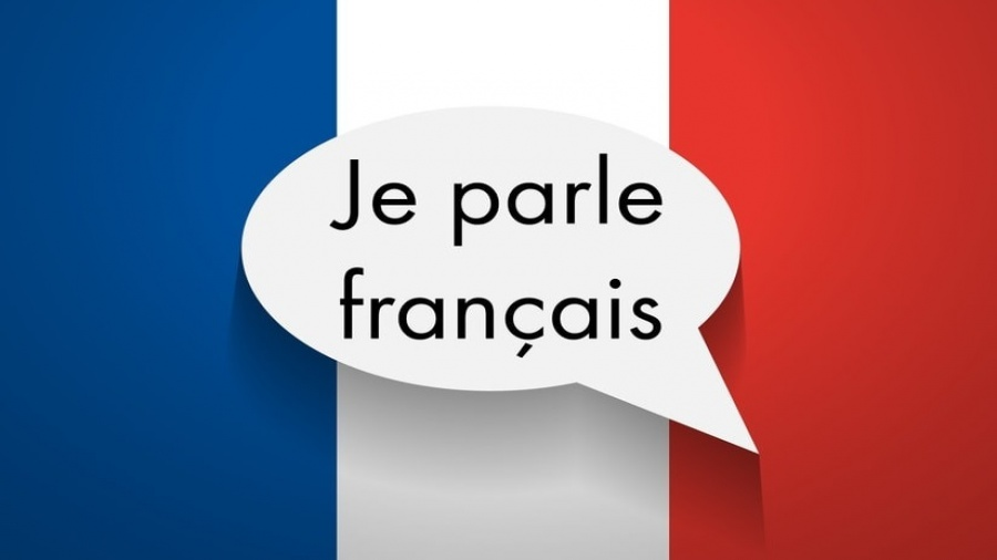 الارقام الترتيبية الفرنسية 2020 1581073544281.jpg