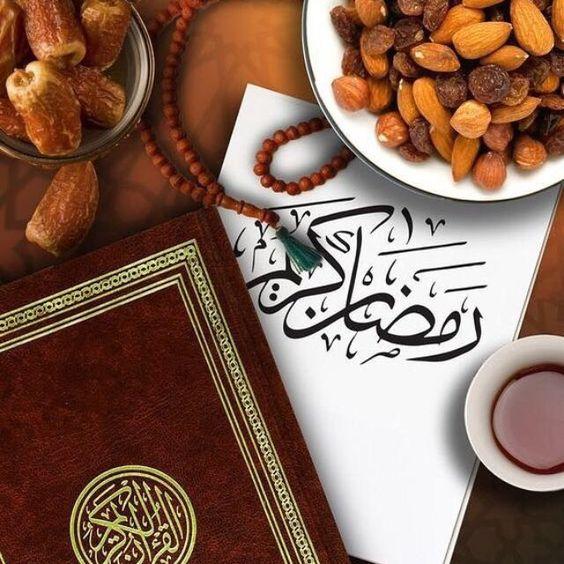 #صور اجمل صور عن رمضان 2018 1523874998253.jpg